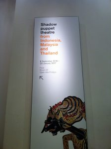 Shadow Puppet exhibition at the British Museum