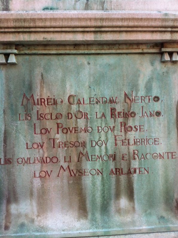 Latin inscription