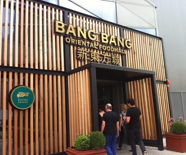Bang Bang Oriental Front Door