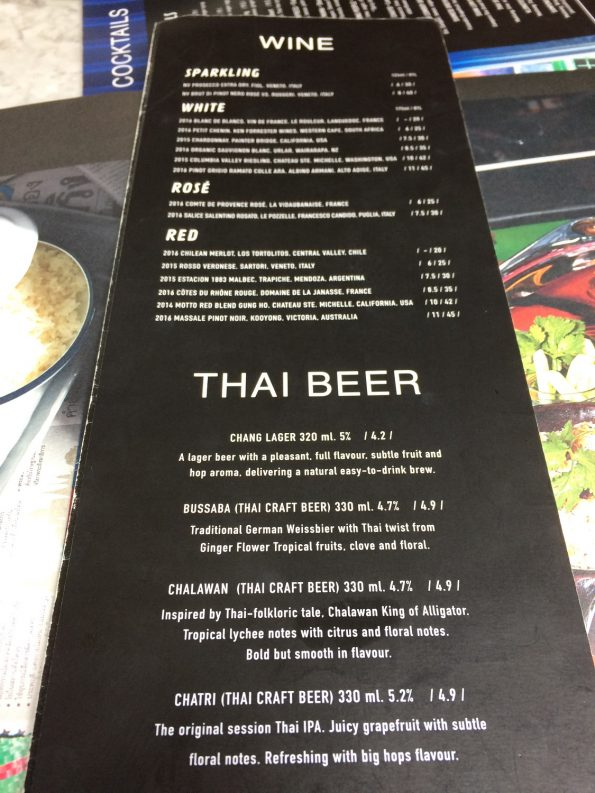 Greyhound Cafe drinks menu