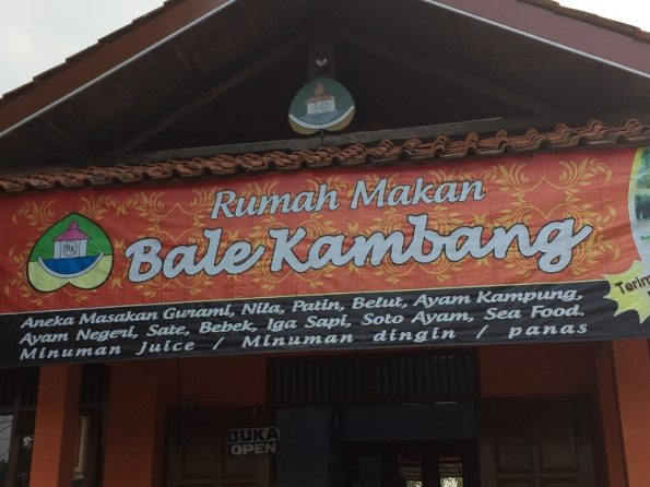Bale Kambang restaurant near Candi Borobudur