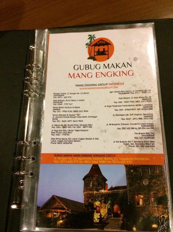 Gubug Mang Engking Yogyakarta